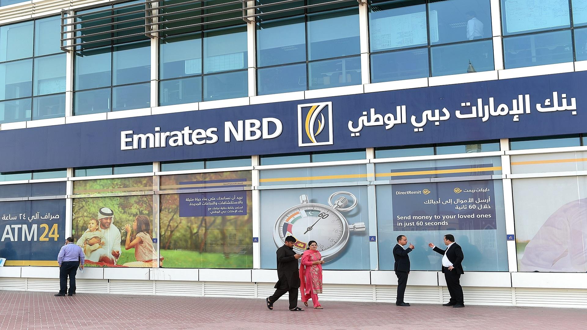 مواعيد عمل بنوك الإمارات في شهر رمضان المبارك ٢٠٢١ تجارتنا نيوز