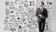 تعريف إدارة الأعمال ومميزات مسؤولي الأعمال