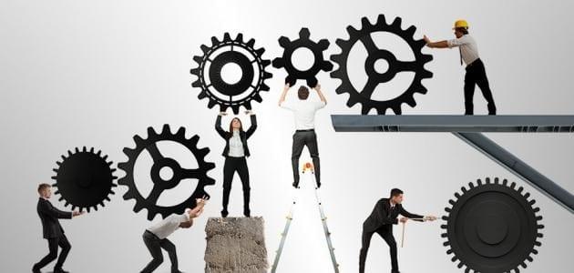 العمل وأقسام العمل