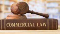 قوانين التجارة الدولية والأتفاقيات الدولية
