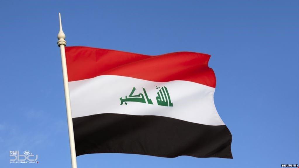 إنشاء شركة في العراق
