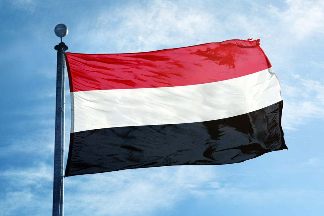 تعرف على كيفية إنشاء شركة في اليمن