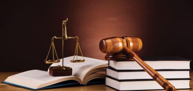هدف ومعايير القانون التجاري