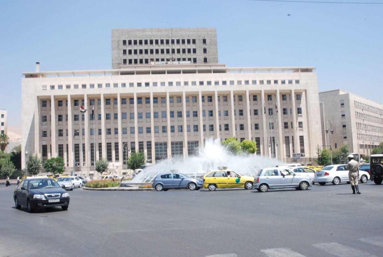إنشاء شركة في سوريا