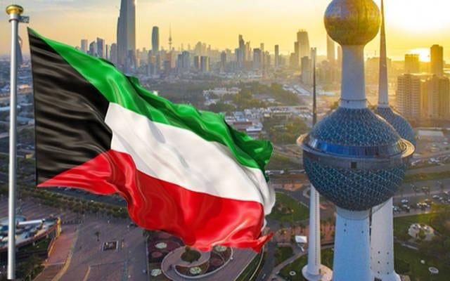 كيف أنشئ شركة في الكويت