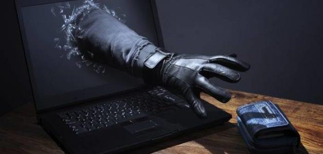 احذر بعض أنواع الاحتيال الإلكتروني
