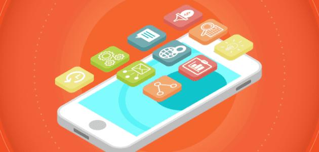 أشهر أنواع التطبيقات المفيدة للأعمال لعام 2021
