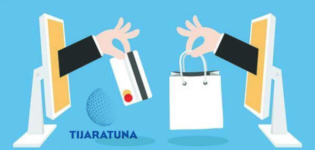 التجارة الإلكترونية في قطاع الشركات