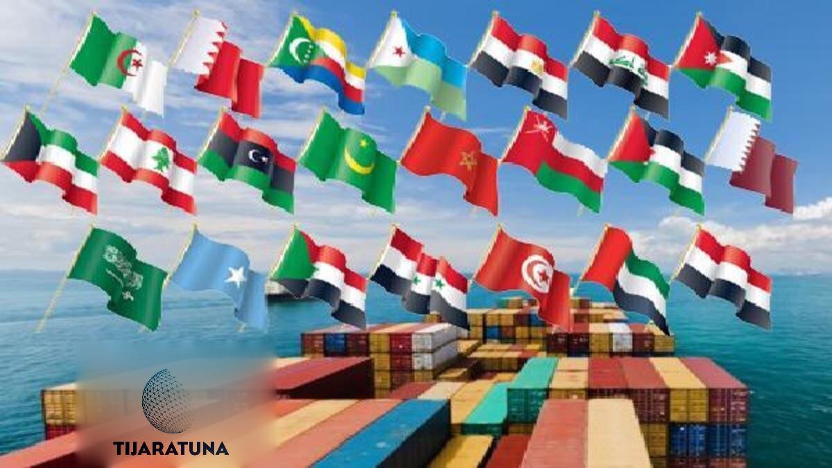 ماهي التجارة العربية البينية