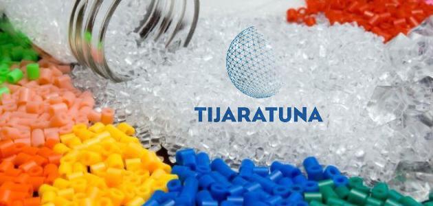 صناعة البلاستيك وأنواعه المرغوبة في السوق