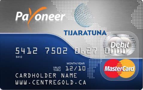 ما هي بطاقة بايونير