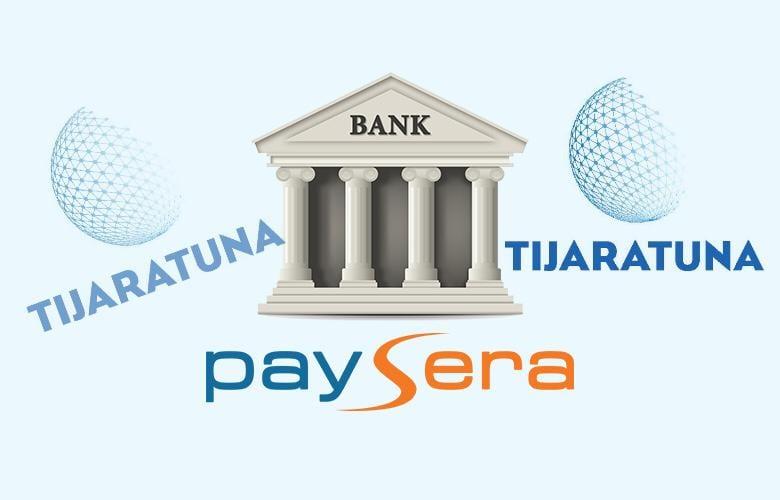 كل ما تريد معرفته عن بنك بايسيرا Paysera