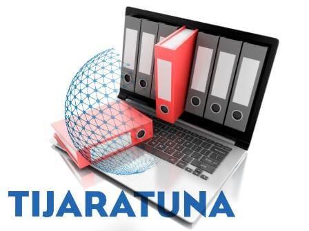 ما هي الإدارة الالكترونية ومكوناتها