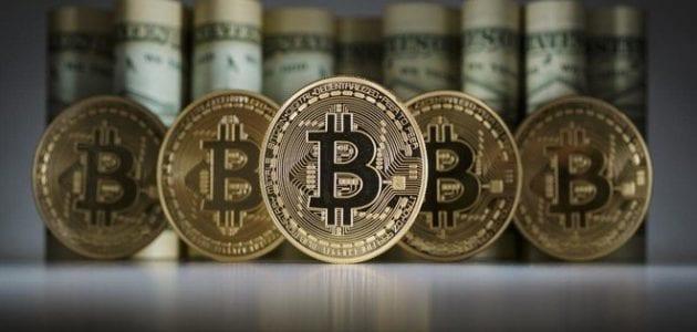 ما هي عملة البيتكوين Bitcoin