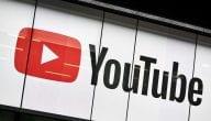 كيف تنشئ قناة على اليوتيوب وتجني الأرباح