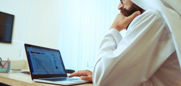 أدوات إلكترونية مفيدة للعمل من المنزل خلال الأزمات