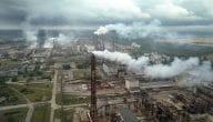 The Industry Sector in Saudi Arabia