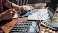 كيف تتجنب بعض الأخطاء المتعلقة بميزانيتك