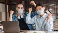 كيف تدير وضعك المالي خلال أزمة الوباء
