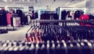 The Most Important Secrets of Clothing Trade