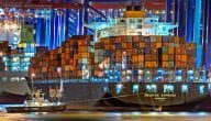 ما هي صادرات جيبوتي