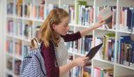 مواقع إلكترونية لتداول و قراءة الكتب