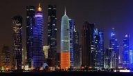 كيف بدأ التجارة في قطر