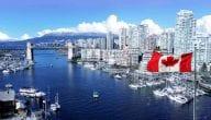 ما هي أهم الصناعات في كندا