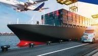 أحذر التكاليف والنصب في بوليصة الشحن