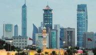 كيف اعرف المشاريع المربحة في الكويت