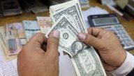 كيف إدارة المخاطر الائتمانية في البنوك التجارية