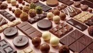 كيف استيراد شوكولاته من تركيا