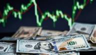 كيف يمكن تعريف سعر الصرف للعملة