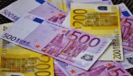 ما العوامل المؤثرة على سعر الصرف