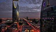 ما هي مشاريع صغيرة ناجحة في السعودية للنساء