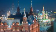 ما شروط التصدير إلى روسيا