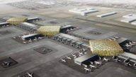 أين تقع أهم مطارات الشحن الجوي