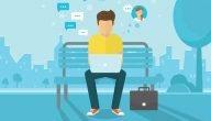ما هي مواقع الربح من الانترنت باللغة العربية