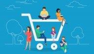 كيف اتعلم مهارات البيع والتعامل مع العملاء