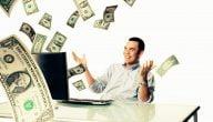 ما هي مواقع الربح من الانترنت عن طريق الاعلانات