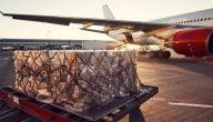 ما هو إيجابيات وسلبيات الشحن الجوي