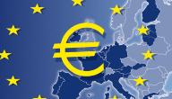 شراء السندات التجارية في منطقة اليورو
