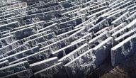 ما هي استخدامات حجر البازلت في الصناعة