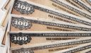 ما هي أحكام الاستثمار في السندات