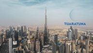 ما هي أفضل البنوك الإماراتية لفتح حساب مصرفي