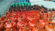 ما هي متطلبات مشروع بيع وتعبئة الغاز