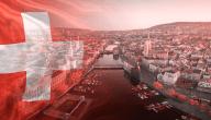 ما هي القطاعات الاقتصادية في سويسرا