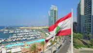 ما هي أشهر أسواق الجملة في لبنان