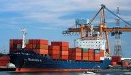 ما هي مزايا التجارة الدولية في السعودية