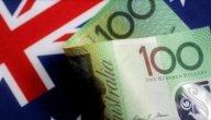 مقترحات لمشاريع تجارية في أستراليا